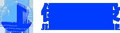 绵阳bwin1738注册建设有限公司